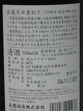 コピー ~ IMG_4208.JPG