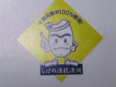 IMG_3008.JPG