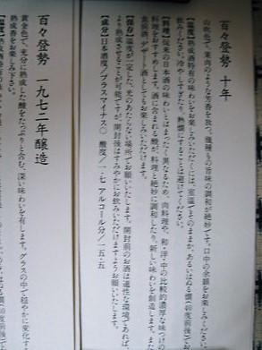 IMG_3693.JPG