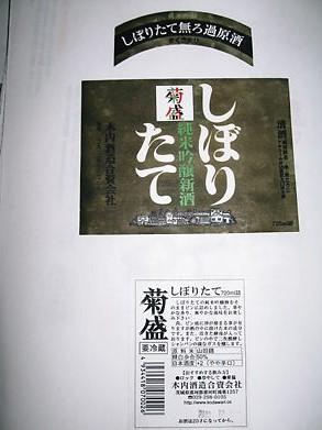 IMG_3712.JPG