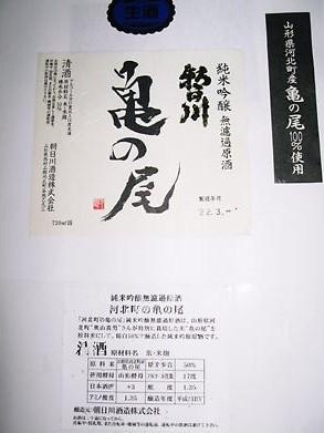 IMG_3715.JPG