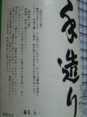 IMG_4174.JPG