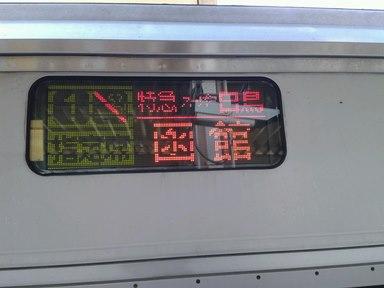 PT370060.JPG