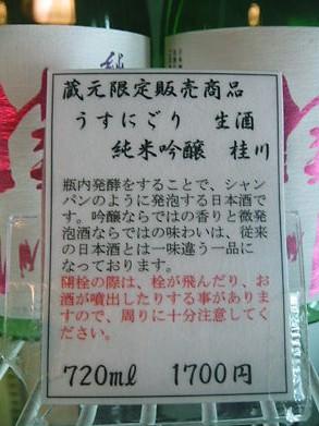 IMG_2834.JPG