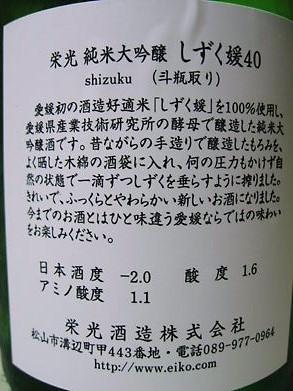 IMG_2840.JPG