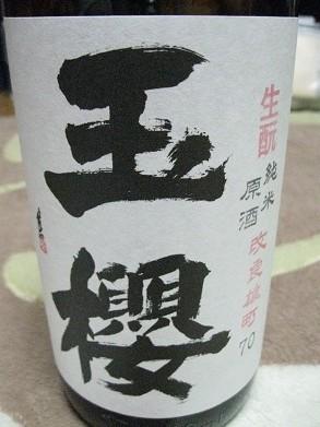 IMG_3997.JPG
